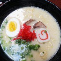Pork(Tonkotsu) Ramen とんこつ塩ラーメン